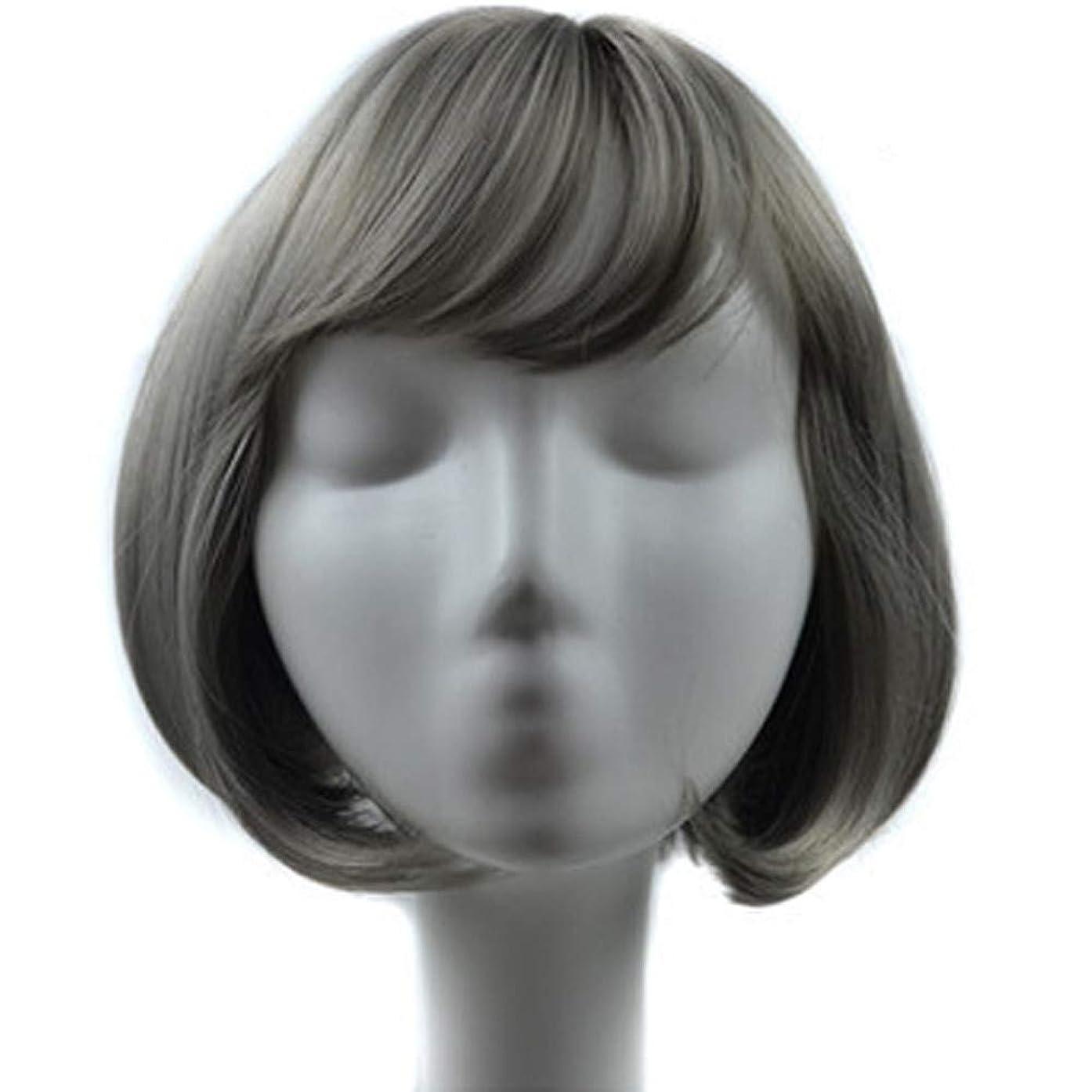 羽苦権利を与えるLazayyii女子 かつら エアバン 天然のリアル ヘア前髪エアバンボボヘッドナシウィッグ (グレー)