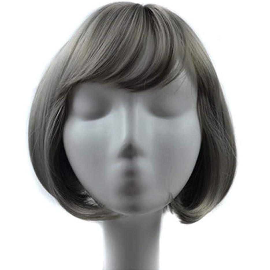 侵入する軽蔑するそしてLazayyii女子 かつら エアバン 天然のリアル ヘア前髪エアバンボボヘッドナシウィッグ (グレー)