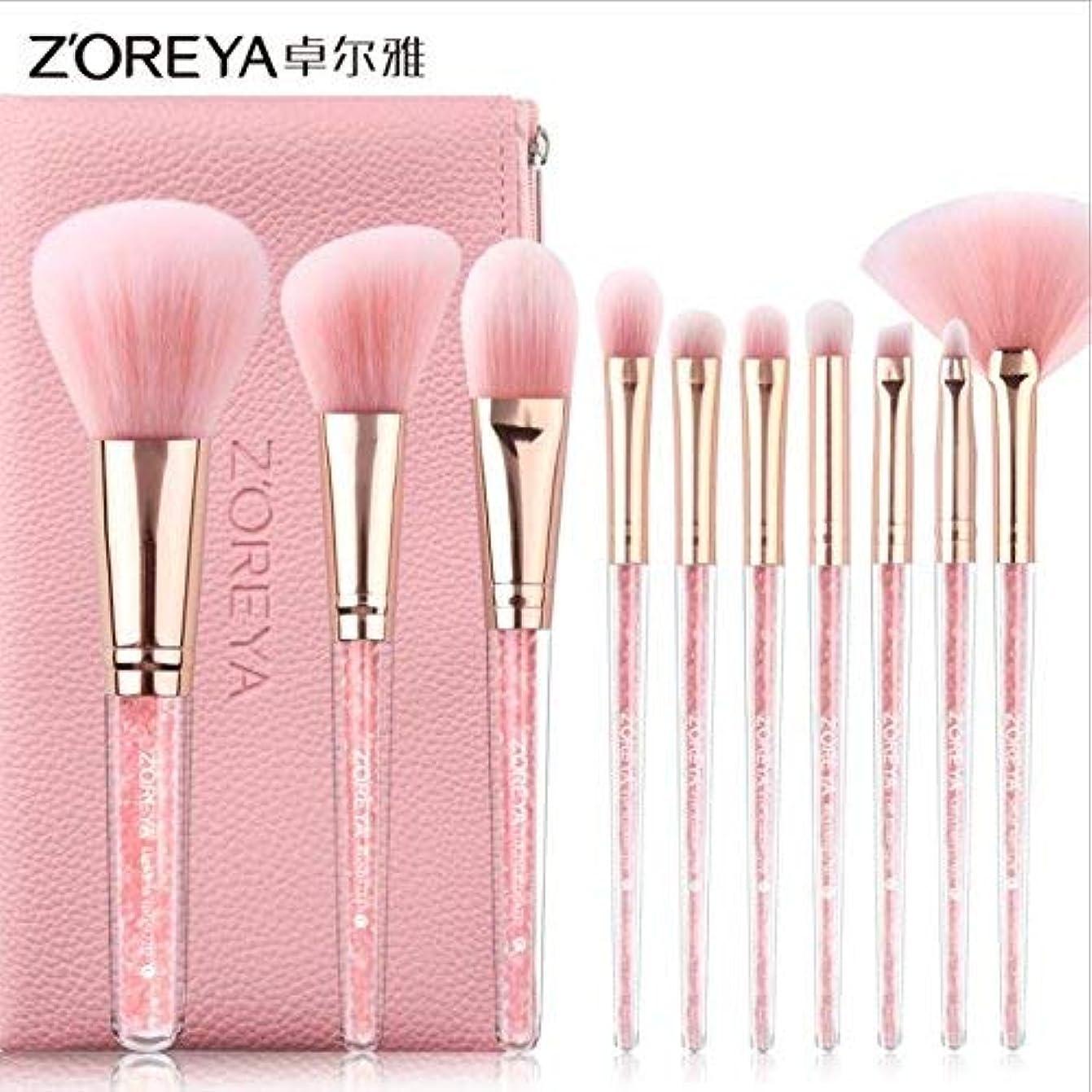 遠洋の出発する喜んで化粧ブラシセット 化粧筆 メイクブラシセット 10本セット+洗濯板 コスメ ブラシ 専用の化粧ポーチ付き、携帯便利、女性への贈り物  (pink)