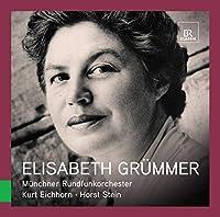エリザベート・グリュンマー:モーツァルト名唱集(Elisabeth Grummer sings Mozart)