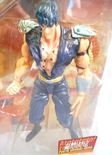 Xebec Toys Fist of the North Star Kenshiro