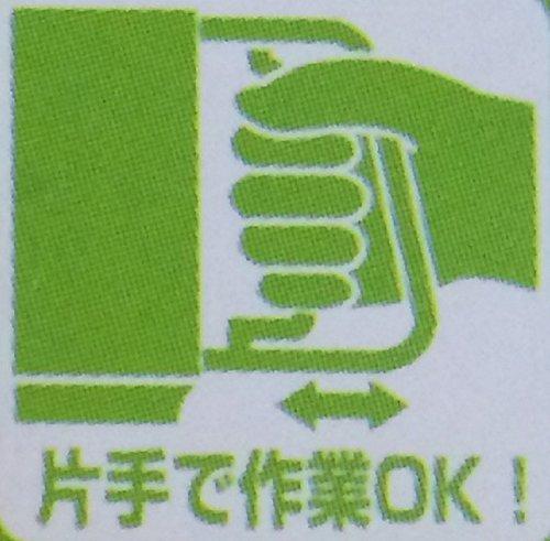 パール金属『EEスイーツステンレス製自動粉ふるい(D-4726)』