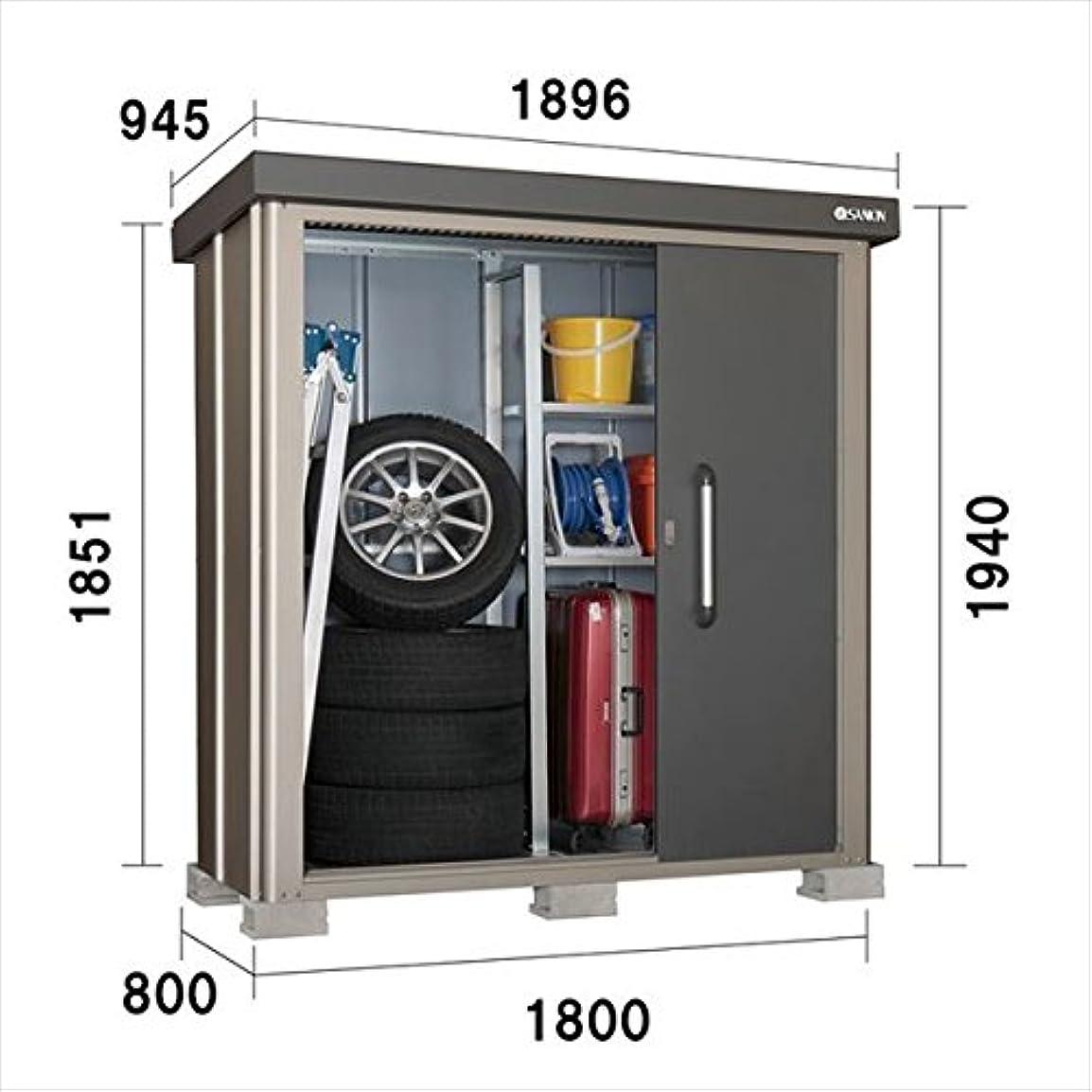飼料信頼性ポンドサンキン物置 SK8 SK8-50 一般型 棚板棚支柱セット付 『中型?大型物置 屋外 DIY向け』 ギングロ