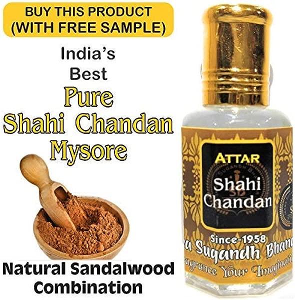 Indra Sugandh Attar Shahi Chandan Attar Real Mysore Sandalwood 12ml For Men Long Lasting Original Chandan Attar Indra Sugandh Kesar Chandan Attar Roll On Use This Attar Relax Refresh Your Mind