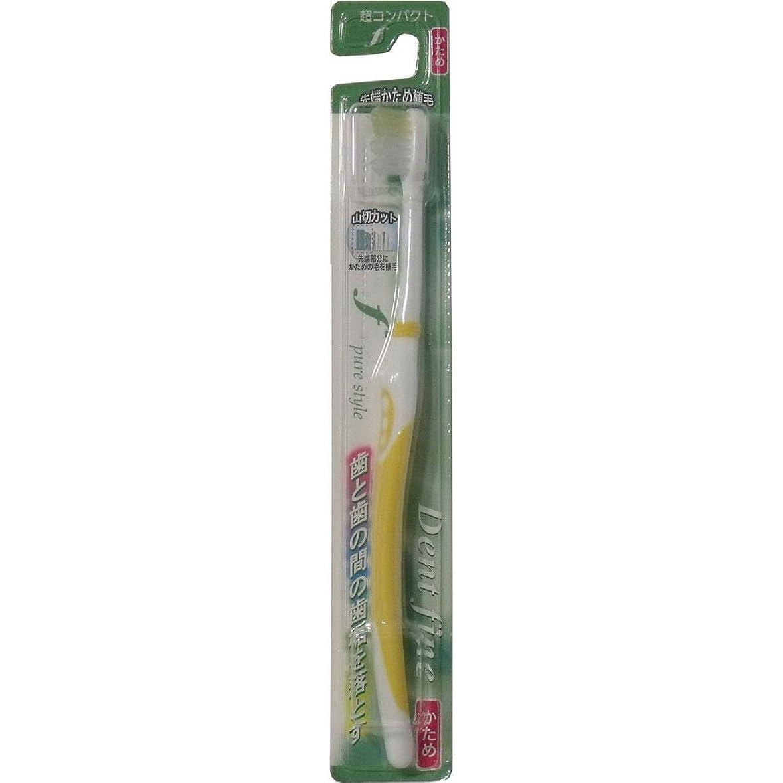 地上で記憶ジェーンオースティンデントファイン ピュアスタイル 山切りカット 歯ブラシ かため 1本