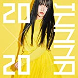 Now or Never / JUNNA