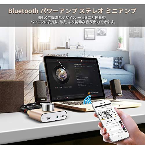 ELEGIANT『Bluetoothアンプ』