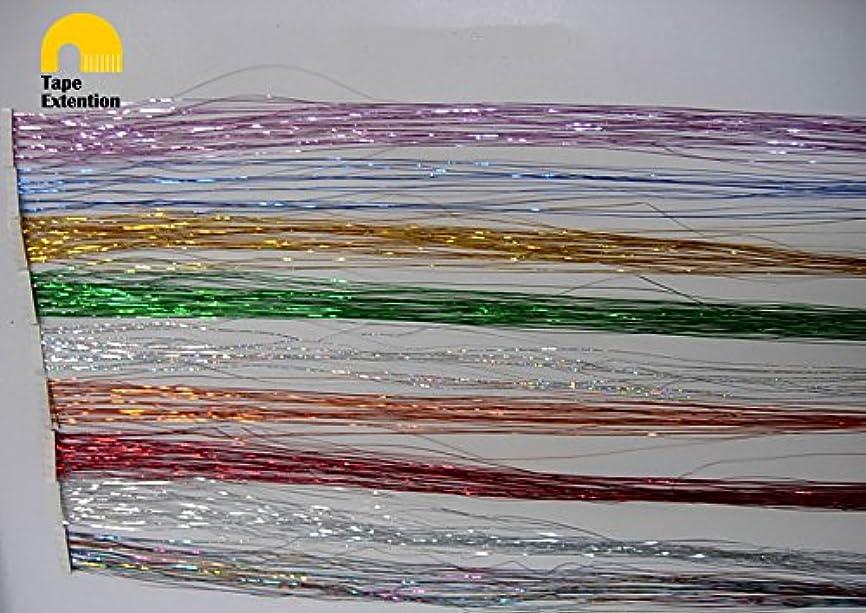 大きいデクリメント刃簡単エクステ キラキラテープエクステンション キラキラシール エクステンション 長さ40cm 10枚入 10カラー (ゴールド)