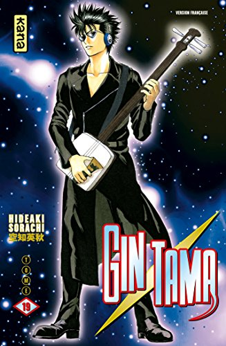 Gintama - Tome 19