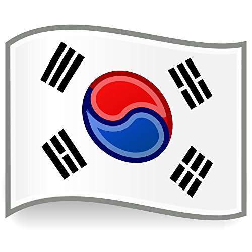magFlags Flagge: Large Kr | South Korea, Inspired by Tango Icons | Fahne 1.35m² | 120x120cm » Fahne 100% Made in Germany