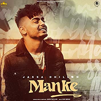 Manke