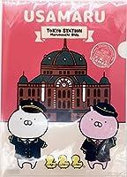 東京駅限定 うさまる クリアファイル 駅員 USAMARU STORE LINE CREATORS
