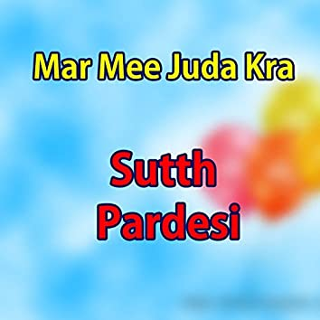 Mar Mee Juda Kra