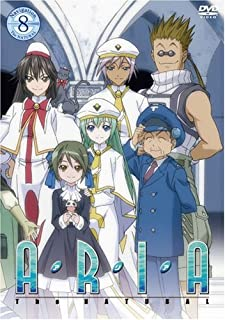 ARIA The NATURAL Navigation.8 [DVD]
