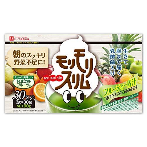 『モリモリスリムフルーティー青汁(トロピカルフルーツ味)九州産大麦若葉 生きて腸まで届く乳酸菌配合 約1ヵ月分 30包入り ハーブ健康本舗』のトップ画像