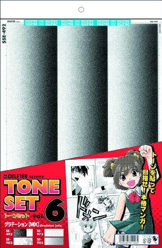 ?cran Taj ensemble de ton Vol.6 (Japon import / Le paquet et le manuel sont ?crites en japonais)