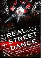 REAL STREET DANCE VOL.4 [DVD]