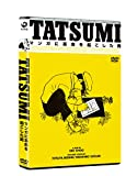 TATSUMI マンガに革命を起こした男[DVD]