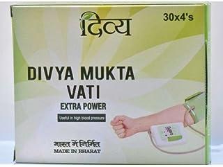 5 Pack Ramdev Divya Herbal Ayurvedic Mukta Vati (For High Blood Pressure) Each Pack Contain 120 Tablets Total 600 Tablets