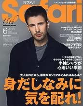 Best safari japan magazine Reviews