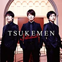 Akatsuki by Various Artists (2013-07-09)