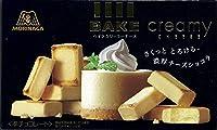 森永製菓 ベイク クリーミーチーズ 10粒
