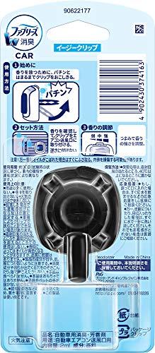 ファブリーズ消臭芳香剤車用クリップ型イージークリップスカイブリーズ2mL