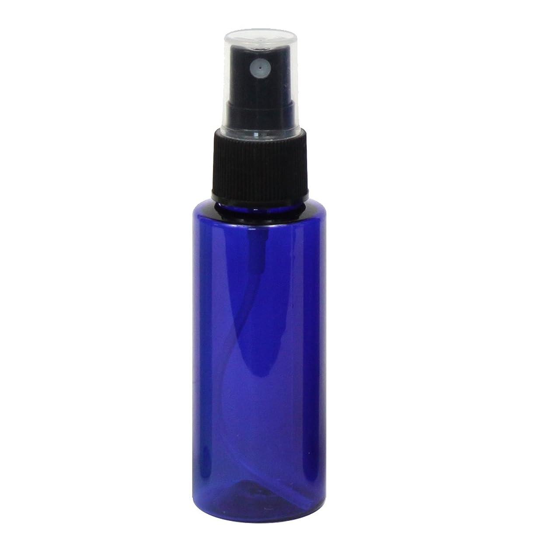 スプレーボトル50mLブルー黒ヘッド1本ストレートペットボトル遮光性青色おしゃれ容器bu50sbk1