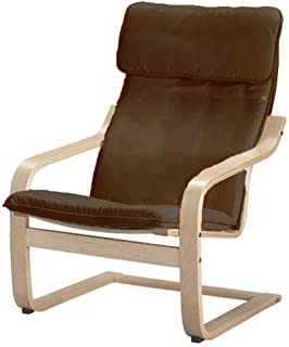 The Faux Leather Poang Chair Cover Replacement is Custom Made for IKEA Poang Armchair Only. A Poang Slipcover Replacement. (Faux Leather Dark Brown)