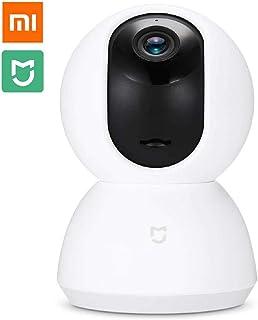 Xiaomi MJSXJ05CM Mi Home Security Camera 360 Degrees 1080P - White