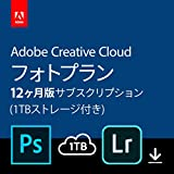 51cFAtpk+ZL. SL160  - iPad ProでAdobe Photoshop Lightroom CC モバイル版を使ってみました