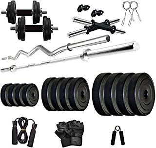 StarX Home Gym Combo of 50 Kg PVC Weight with Accessories (PVC HG 50 Kg, Black)