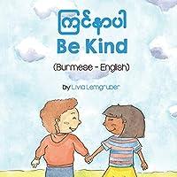 Be Kind (Burmese-English) (Language Lizard Bilingual Living in Harmony)