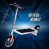 SYSINN The Treadmill Electric Walking Bike,2018 Fashion Model