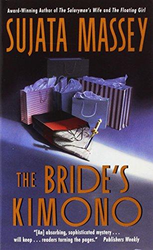The Bride's Kimono (Rei Shimura Mysteries Book 5) (English Edition)