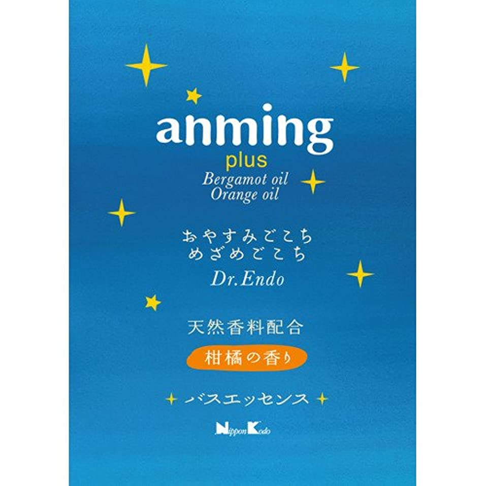 ライン反抗疎外するアンミングプラス バスエッセンス ミニタイプ 25ml