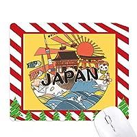 日本の伝統的な江戸文化住宅 ゴムクリスマスキャンディマウスパッド