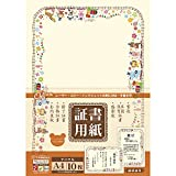 ササガワ タカ印 証書用紙 10-1700 アニマル A4判 10枚