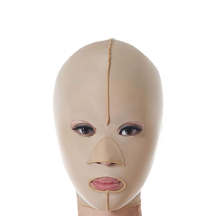 表面的な人質適切な減量フェイスマスク、リフティング包帯、スリムフェイスリフトリフティングベルト、フェイシャル減量リフティング包帯、リフティングファーミング包帯(サイズ:XL),XL