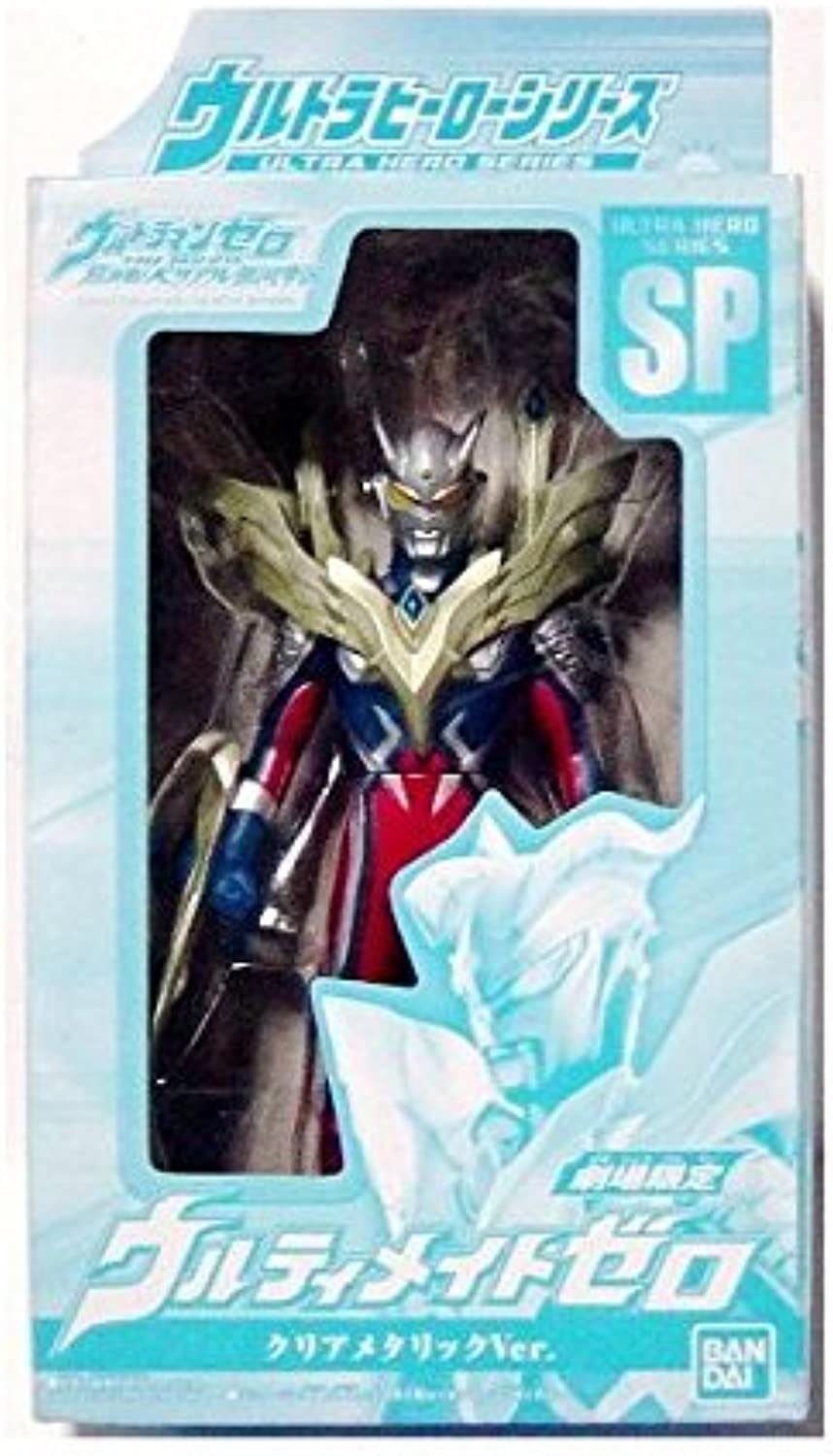 Limited theater Ultra Hero Series SP Ultimate zero clear metallic ver. (japan import)