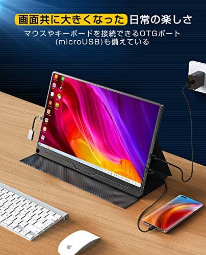 モバイルモニターEVICIV15.6インチモバイルディスプレイ4KAdobe100%色域HDR薄型IPSパネルUSBType-C/標準HD/miniDPスリーブケース付EVC-1504