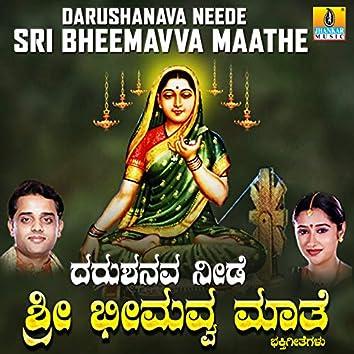 Darushanava Neede Sri Bheemavva Maathe