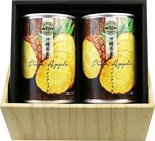 沖縄産パイン缶詰2缶化粧箱入り