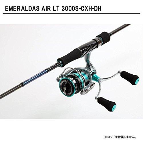 ダイワ『エメラルダスAIR(LT3000S-CXH-DH)』