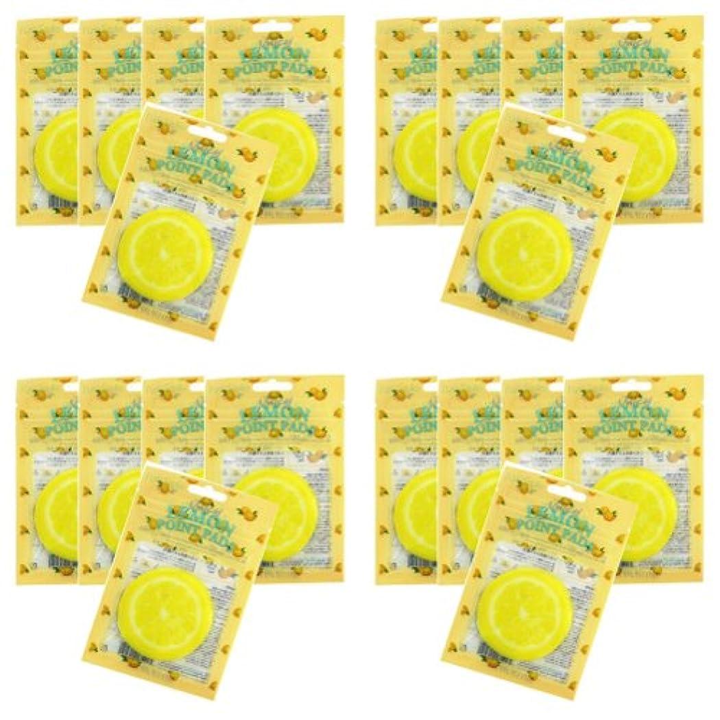 複雑な天の東ティモールピュアスマイル ジューシーポイントパッド レモン20パックセット(1パック10枚入 合計200枚)