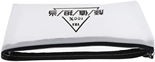 Baosity Students Pencil Case Box Pen Holder Organizer Ladies Cosmetic Beauty Bag - 1