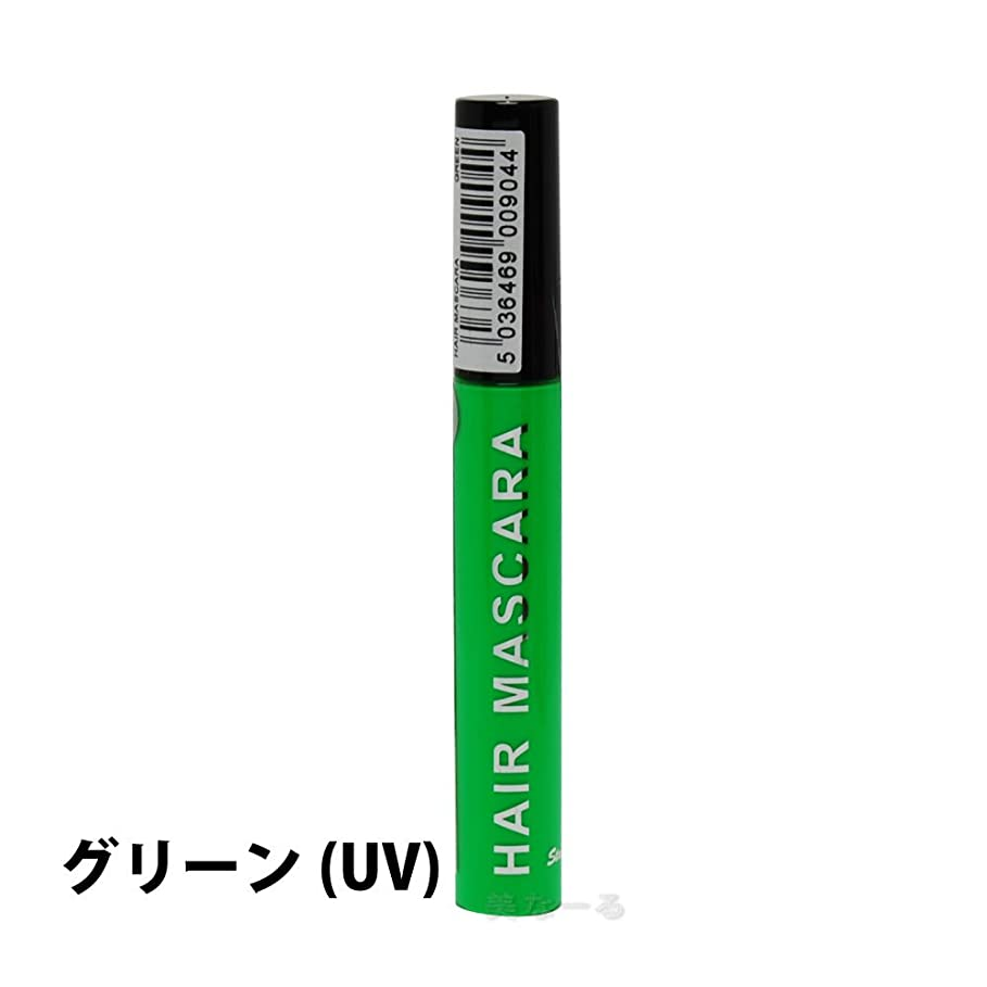 士気対立中世のスターゲイザー ヘアマスカラ 11g[グリーン]