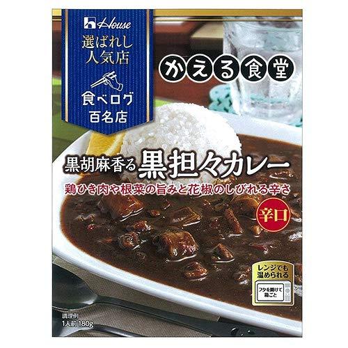 ハウス食品 選ばれし人気店 黒胡麻香る黒坦々カレー 180g×30個入×(2ケース)