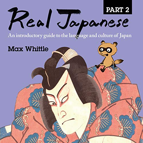 Real Japanese Part 2 cover art