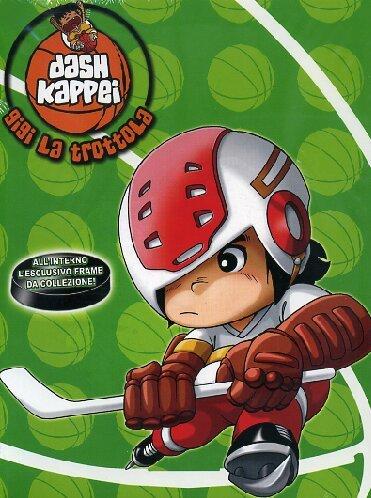 Gigi La Trottola Vol.2, Dash Kappei, Anime, Kappei Nakamoto, Giappone DVD